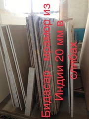 Реализация мрамора по умеренным ценам от 35 дол.США - foto 9