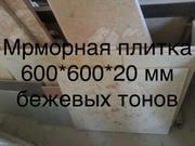Реализация мрамора по умеренным ценам от 35 дол.США - foto 11
