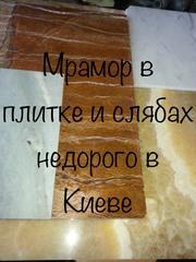 Мрамор - популярный , видный,  броский и разнообразный,  прочный - foto 2