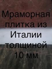 Мрамор - популярный , видный,  броский и разнообразный,  прочный - foto 4