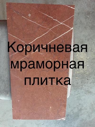 Мраморные слябы и плитка оказываются отличным облицовочным материалом  - main