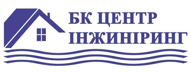 """""""БК""""ЦЕНТР ІНЖИНІРИНГ"""""""