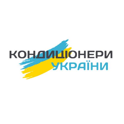 Кондиционеры Украины