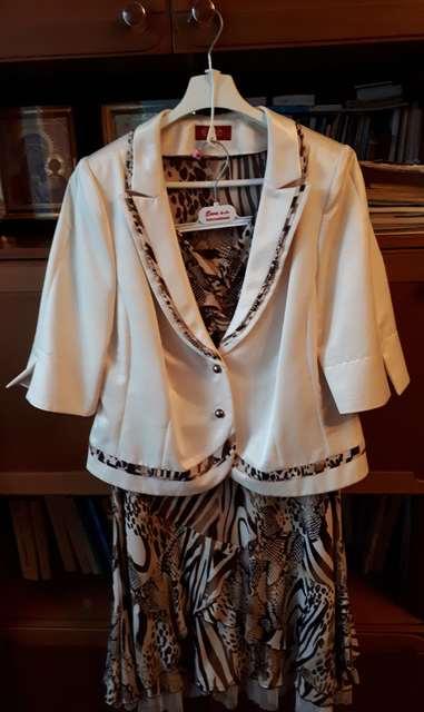 Продам женское платье-костюм - main