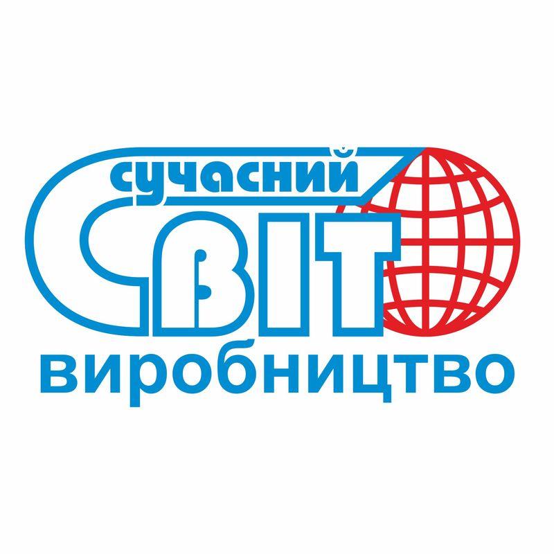 ТОВ «Сучасний Світ Виробництво»