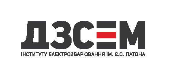 Дослідний завод спецелектрометалургії ІЕЗ ІМ. Є.О. Патона НАН України