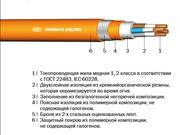 HXHBH-FE 180/E90,  (N)HXHBH-FE 180/E90 «Интеркабель Киев»™