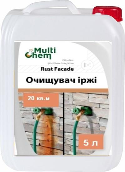 Смывка ржавчины с металлических поверхностей Rust Facade Очиститель - main