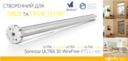 привод Somfy  SONESSE ULTRA 30  Li-ion для РУЛОННИХ ШТОР та ЖАЛЮЗІ