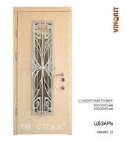 продажа и установка бронированных дверей Киев и Киевская обл. - foto 0