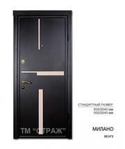продажа и установка бронированных дверей Киев и Киевская обл. - foto 1