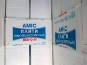Пенопласт от производителя,  Киев - foto 0