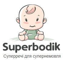 Детская одежда для новорожденных - main