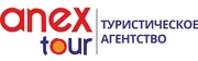 Турагентство ANEX Tour Украина