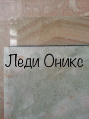 Плитка и слябы для стен и пола из мрамора
