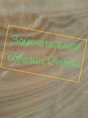 Оникс в любое время значителен у дезигнеров - foto 2