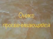 Оникс в любое время значителен у дезигнеров - foto 3