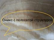Оникс в любое время значителен у дезигнеров - foto 4