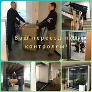 Услуги грузчиков (муверов)  Киев и Украина