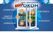 Окна - от производителя по честной цене - foto 0