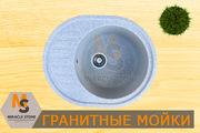 Гранитные мойки кухонные мойки  - foto 1