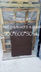 Флюиды мрамора - foto 14