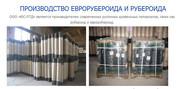 Производство и продажа кровельных материалов