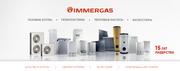 Отопительные системы европейского производства Иммергаз UA