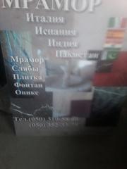 Мрамор  практичный в складе слябы и плитка. Оникс в плитах - foto 18