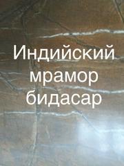 Мрамор  практичный в складе слябы и плитка. Оникс в плитах - foto 23