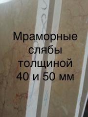 Мрамор  практичный в складе слябы и плитка. Оникс в плитах - foto 24