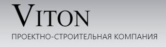 Проектно-строительная компания «Viton» - main