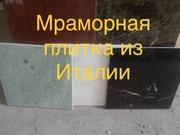 В современное время,  ониксовый или мраморный пол доступны каждому  - foto 11